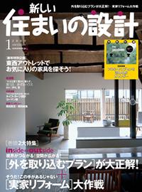 magazineImg.png